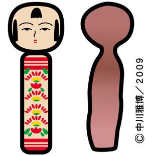 kokehsimo_i0904251.jpg