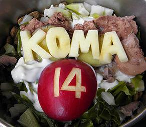 koma1704022.jpg