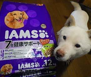koma_food171111.jpg