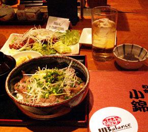 konishiki0901041.jpg