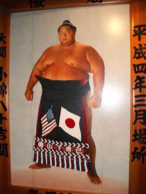 konishiki0901043.jpg