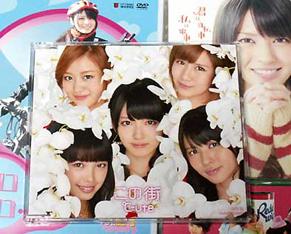 konomachi130209.jpg