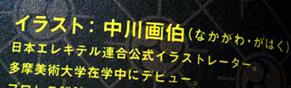 koushiki_i150720.jpg