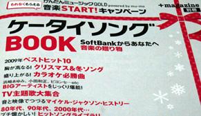 ksbook0911021.jpg
