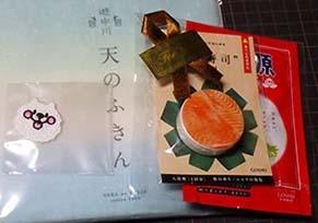 kumaji1901231.jpg