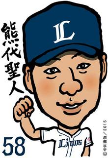 kumashiro150902.jpg