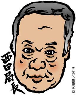 kyokucho150901.jpg