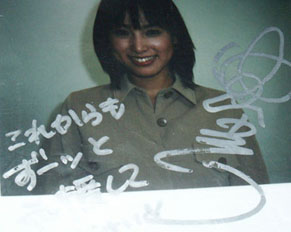 kyokuyama100404.jpg