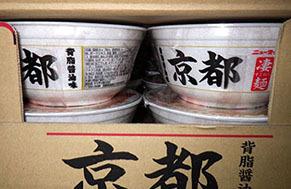 kyoto171005.jpg