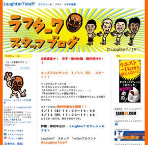 l7staff110531.jpg