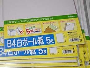 lemon200123.jpg