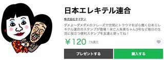 line_s190413.jpg