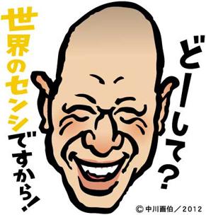 lk_smile120915.jpg