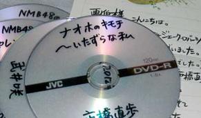 m_atsui130214.jpg