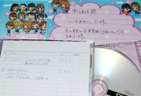 m_atsui130911.jpg