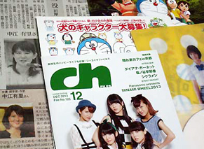 m_atsui131218.jpg