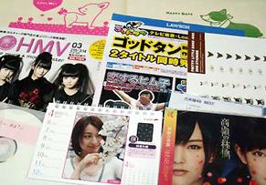 m_atsui1404121.jpg