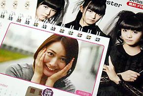 m_atsui1404122.jpg