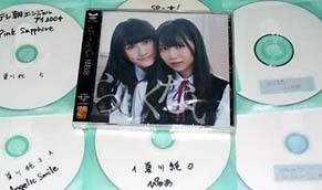 m_atsui141201.jpg