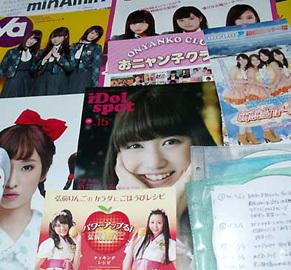 m_atsui150207.jpg