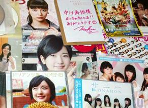 m_atsui1509201.jpg