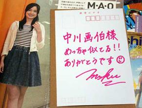 m_atsui1509202.jpg