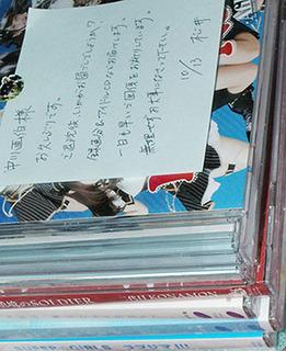 m_atsui161021.jpg