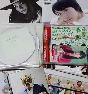 m_atsui1712071.jpg