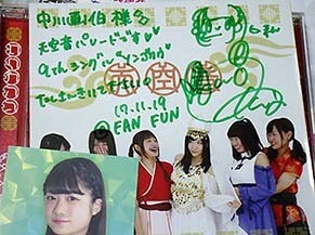 m_atsui1712072.jpg