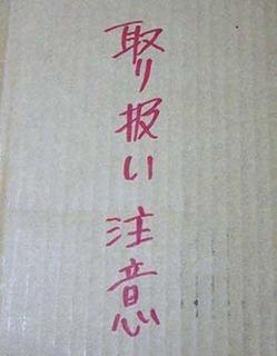 m_atsui2001181.jpg