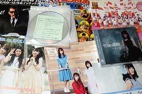 m_atsui2001182.jpg