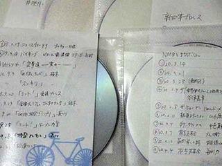 m_atsui200809.jpg
