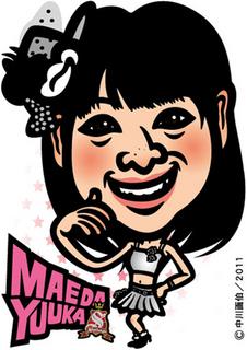 maeda_y111224.jpg
