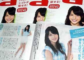 maimi_an140818.jpg