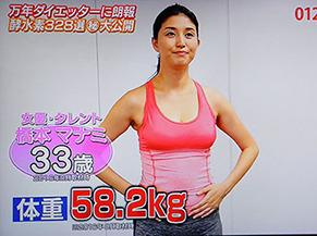 manami_h170410.jpg