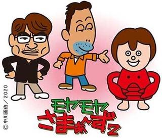manbekun_201022.jpg