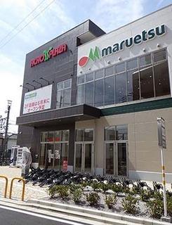 maruetsu180326.jpg
