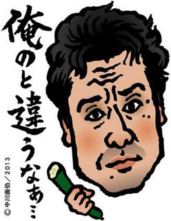 masaaki_130725.jpg