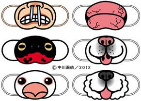 mask1_121205.jpg