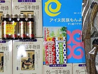 mebuki2012252.jpg