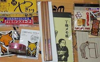 mebuki2103312.jpg