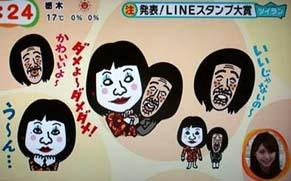 mezamashi141127.jpg