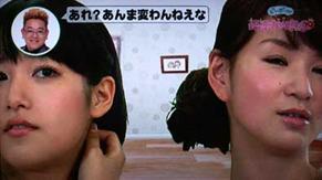 mimi_sumi131215.jpg