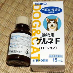 mimigusuri120818.jpg