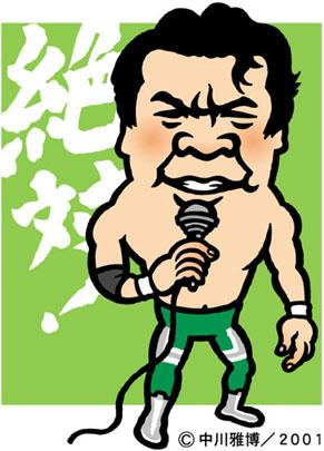 misawa090614.jpg