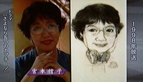 miyamoto_n101219.jpg