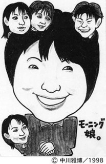 mm5_1998.jpg
