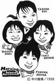 mm8_1998.jpg