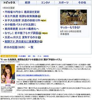 momokawa_m110819.jpg