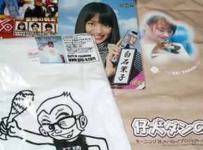 moyashi0911102.jpg